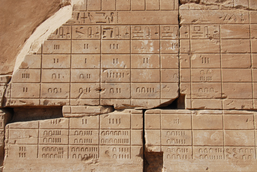 old-egyptian-calendar-in-karnak-temple
